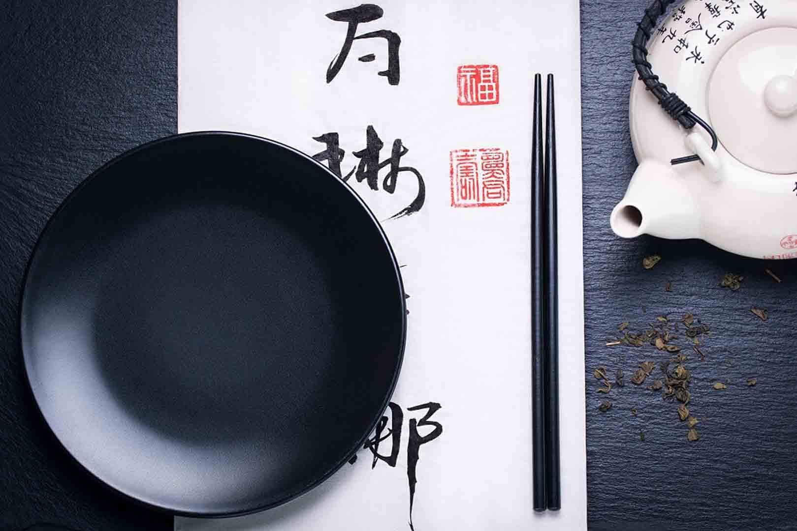 Kineski restorani u Beogradu