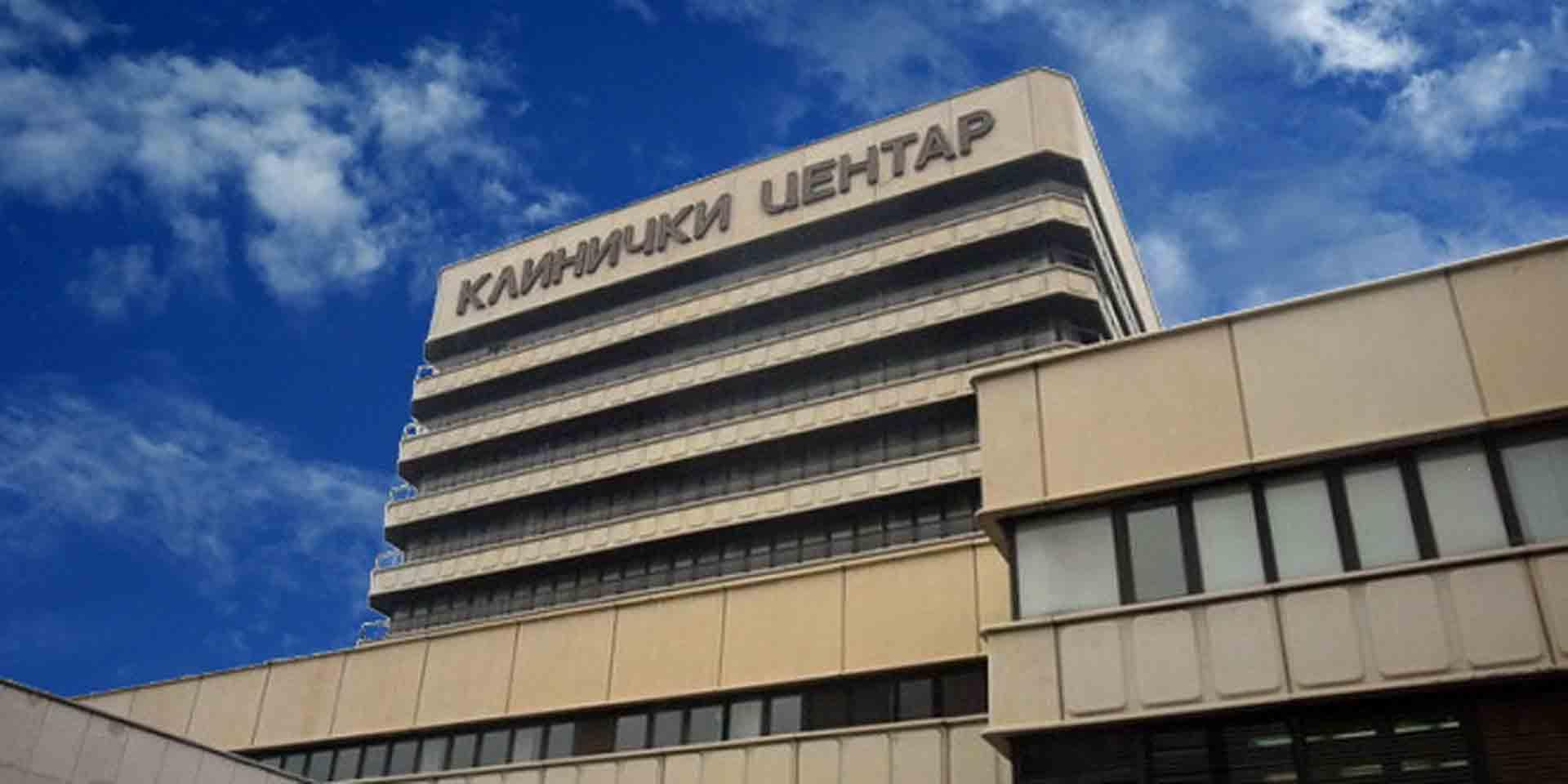 Apartmani Smestaj I Stan Na Dan Kod Klinickog Centra Srbije