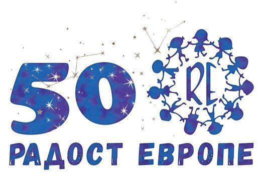 radost evrope 2019 u beogradu
