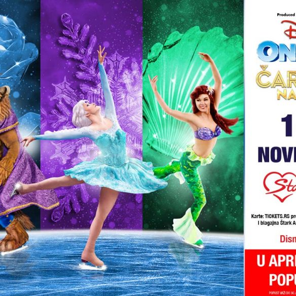 Disney On Ice Čarolija na ledu u Beogradu 2019.